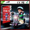 EN71 CE Certificate 120W 5Ah Kids Electric Spinning Scooter Sliding Drifting Trike/fastest