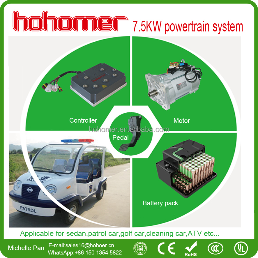 Brushless ac motor electric car conversion kits for smart car