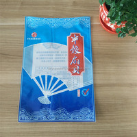 biodegradable plastic evidence bags beach cooler bag,patch handle bag,plasticbag