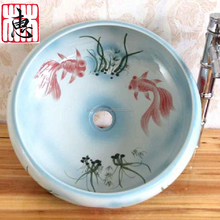 Chinese Style Ceramic Bathroom Hand Drawing Sink Bowl Chinese Wash Basin Hand Painted Round Blue And White Porcelain Basin