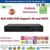 8ch H.264 embedded LINUX dvr HK-AHDVR5108F p2p cloud 1080p realtime 3G AHD DVR support WIFI