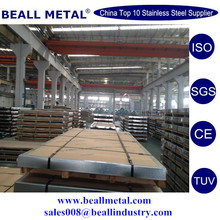 BAOSTEEL prime en10088 1.4031 stainless steel sheet in stock