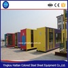 Office container for sale,Prefab container Project