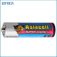 AA dry battery prices in pakistan small used car batteries for sale