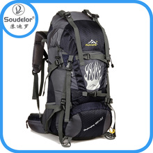 Hiking Mountain Backpack Climbing Mountain Bag Brand