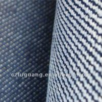 9OZ jacquard tc elastic denim fabric