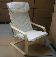 bentwood super comfortable recliner
