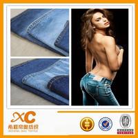 trousers wholsale denim fabric manufacturer