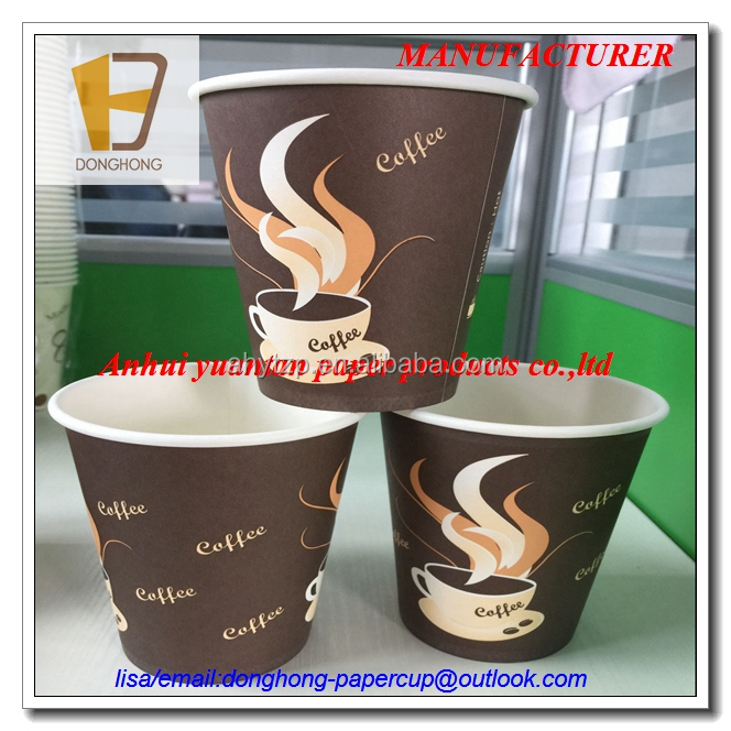 anhui free samples bottom price printed paper cup