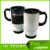 Stainless Steel 14OZ Sublimation Cup Design Your Own Travel Mug