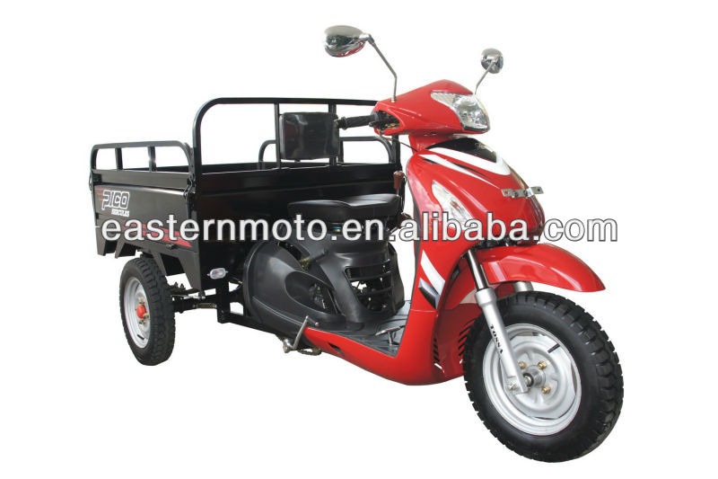 tricycle/lady tricycle/China 3 wheel motorcycle/hot sale tricycle/triciclo