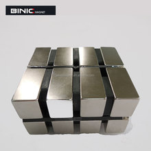 N35N38 Neo 50.8x50.8x25.4mm neodymium block magnet for magnetic separator filter