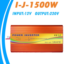 Y-SOLAR I-J-1500W Home Use Off Grid Solar Power System 1500W Pure Sine Wave Off-Grid Inverter 12V dc to 220v ac