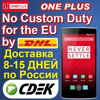 Oneplus One 64GB mobile phone One plus One OPO 64GB Black 4G FDD LTE phone Snapdragon 801 CM11S OS 5.5'' FHD 1920x1080 NFC