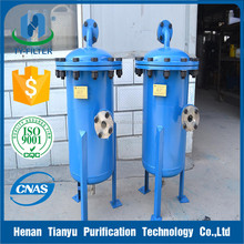 Oil Filter Water Separator Tank supplier