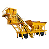 YHZS25 Small Mobile Concrete Batching Plant price for sale