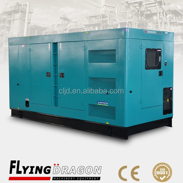 400kva super silent electric diesel genset powered by 320kw china cheap yuchai diesel engine from taizhou manufacturer for sale