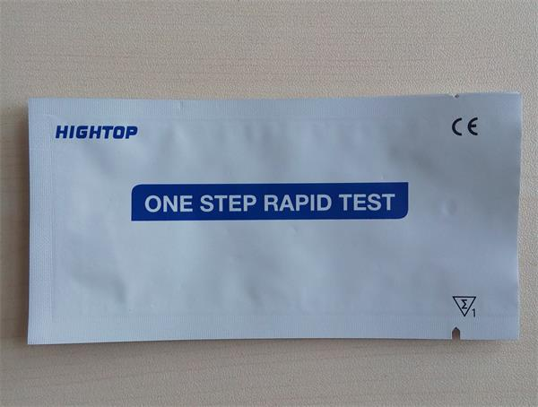 medical diagnostic test kits,rapid test kit,hepatitis b test kit