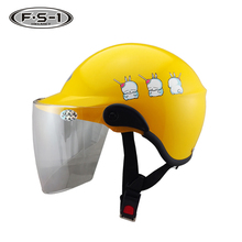 Yellow and orange color City protective safety half face scooter helmets fancy helmet specialized motorcycle
