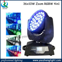 36pcs 10W led moving head/ zoom led moving head light rgbw 4in1