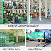 Taiqiang magic glue low molecular weight adhesives & sealants polyisobutylene alkali cement adhesive Soucing manufacture