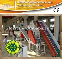 High Efficiency PET Bottle Recycling Line