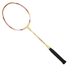 10pcs/lot FANGCAN 100% Full Carbon Fiber Badminton Racquet N90 Star racket badminton racket