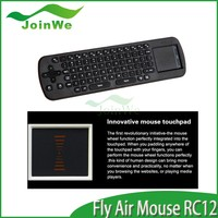 RC12 2.4g mini fly air gyro mouse wireless keyboard +Touchpad for Google android TV Box
