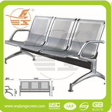 carburization Perforated Decorative Metal Furniture