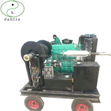 italy Imported technolgy 50 MPA small powerTrees peeling high pressure washer