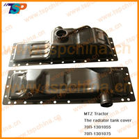 Hight quality MTZ/russian Radiator tank cover spare part 70-1301055,70-1301075