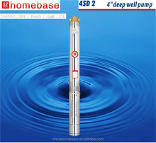 4SD 10 years experience best quality submersible borehole water pump