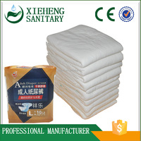 Soft Non-woven Fabric Absorbent Disposable Adult Diaper soft plastic pants adult diaper cover