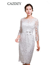 CAZDZY White satin lace scoop neckn long sleeve knee length mother of bride dress