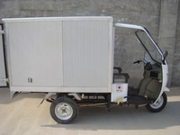 electric tricycle for cargo,eletric cargo tricycle.