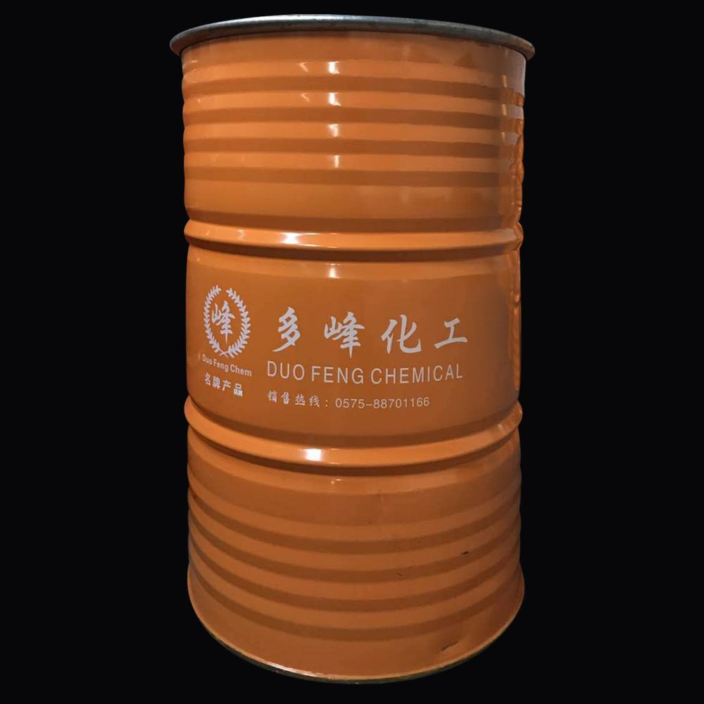 China High Quality Laminating glue Adhesive for Hot Stamping Foil
