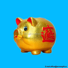 Good Fortune the Daikin pig piggy lucky cute piggy bank