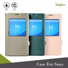 Square Touch Screen Mobile Phone Flip Cover For Sony C4