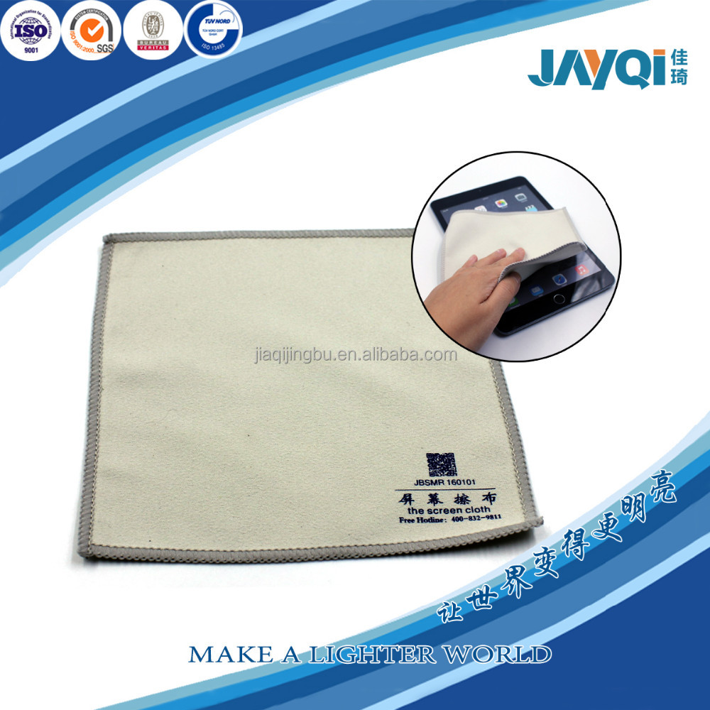micro fiber wipe cloth for screen cleaning