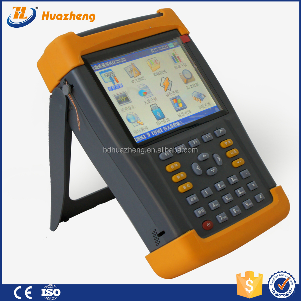 Electrical Network Analyzer : Hz china electric network vector analyzer power quality