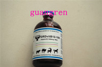 Horse care product vitamin b 12 injections weight gain vitamin