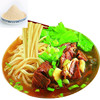 2015 New flavor taste Pure beef meat powder of instant noodle