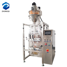 China wheat flour vanilla full automatic spices powder weighing filling packing machine china