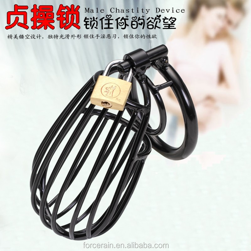 Black Metal Chastity Lock Penis Dick Torture Gear Lock Men Sex Toy