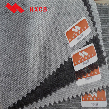 50%Polyester 50%Nylon Stitch Bond Nowoven Interlining Fabric For Garment(7049W)
