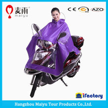 Maiyu high quality plastic long rain cover for scooter in all custom colors
