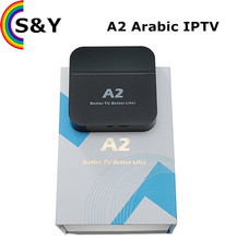 Best selling Products Arabic Iptv box HTV 5 H.TV 5 A2 Arabic iptv Channels Android TV Box Arabic iptv subscription