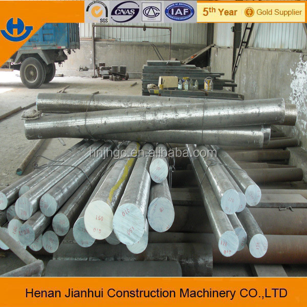 JH high quality S45C carbon steel bar material