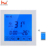 Xiamen Hysen Large  WIFI Smart Room Thermostat with Fan Coil  Unit Control Function