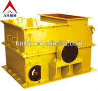 Best Selling Hammer Mill Type PCH 1016 China Manufacturer Ring Hammer Mill Crusher Drawing
